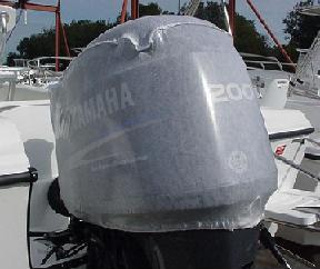 Outboard Motor Cowling Cover